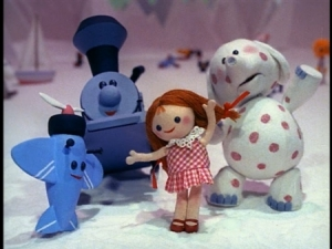 """The Island of Misfit Toys"""