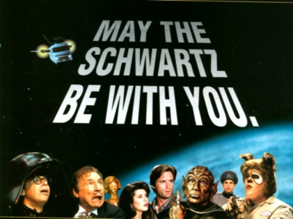 Image result for spaceballs may the schwartz be with you gif